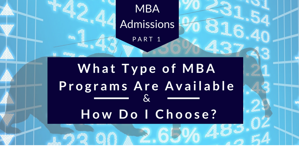 mba program application essay