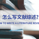 HOW TO WRITE A LITERATURE REVIEW