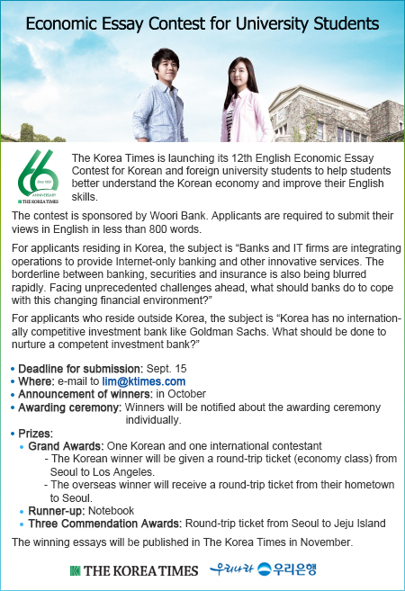 korea times economic essay