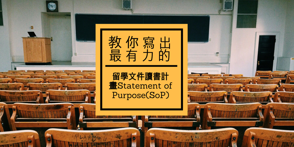 20 TIPs for Writing a Strong Grad School Statement of Purpose (SOP)