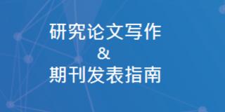 Wordvice_ChinaBook