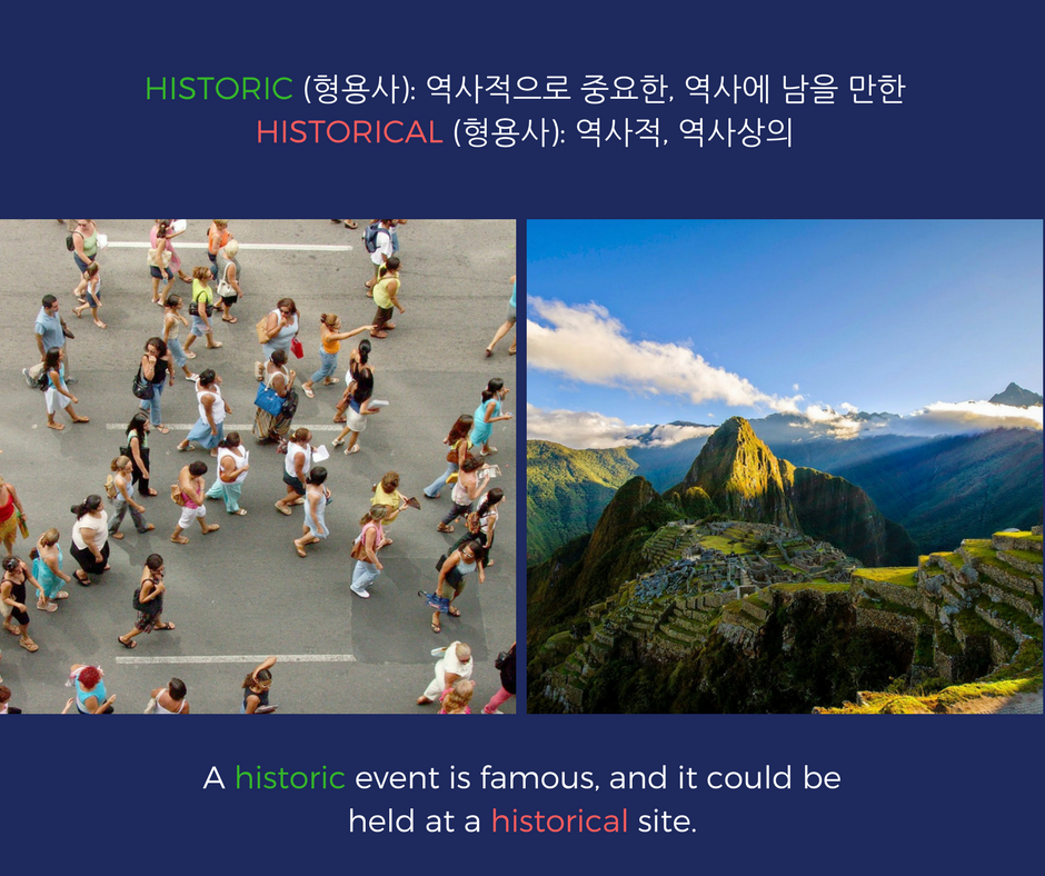 historic historical