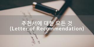 Common App Essay Prompt #3 (1)