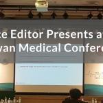 Taiwan Conference Thumbnail