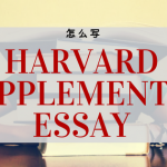 howtowriteharvardsupplementessay