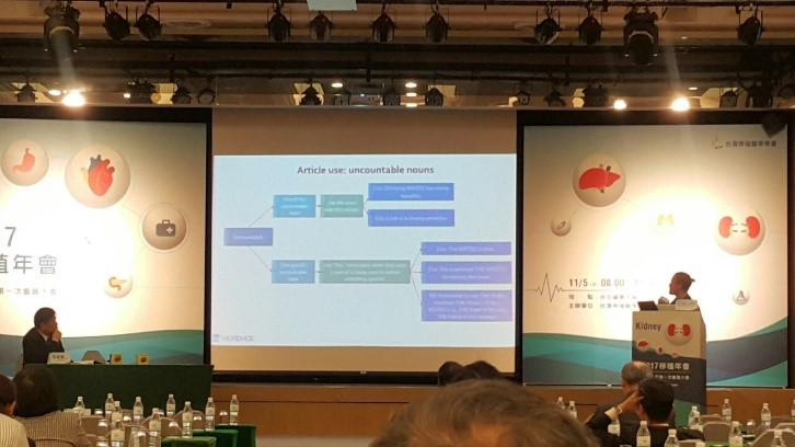 Kevin from Wordvice presents at the Transplantation Society of Taiwan's Annual Conference on November 5, 2017.
