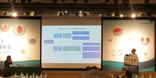 台湾移植学会でプレゼンテーションを行うKevin