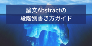 abst0208