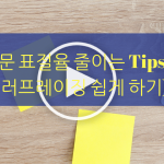Copy of Tips for Paraphrasing in Research Papers (1)