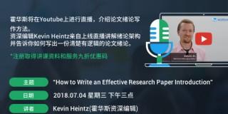 Webinar_20180704_popup_CN