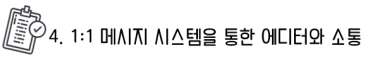 프리미엄유학4