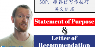Sop Letter of Recommendation CN