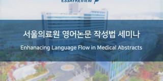 서울의료원 썸네일1