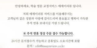 정상접수안내_19년 (2)