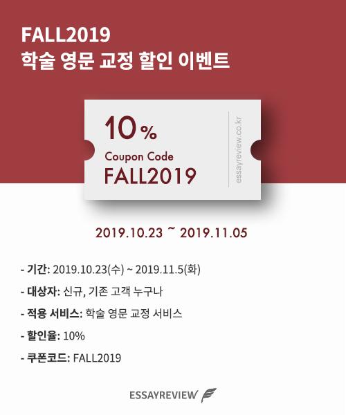 KR_fall_popup