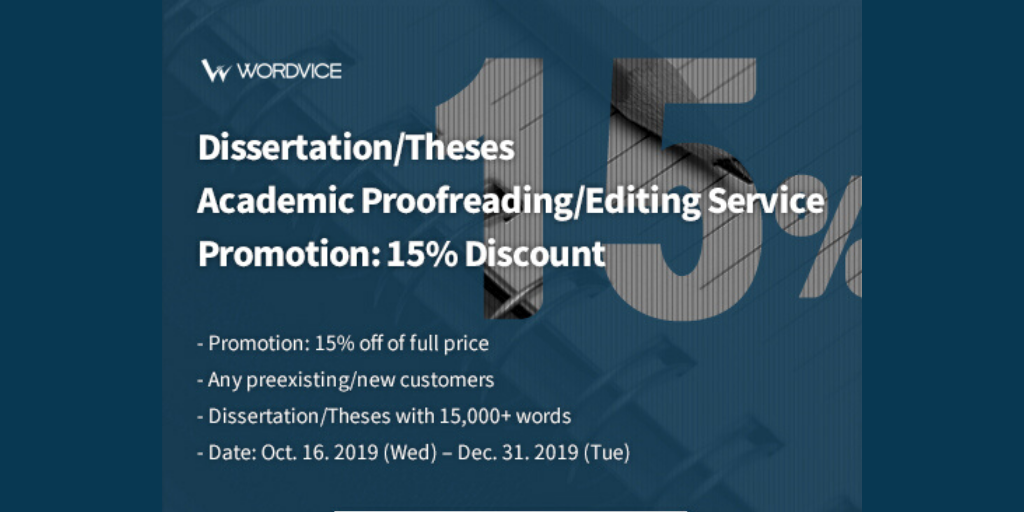 Thesis_Dissertation Discount Thumbnail