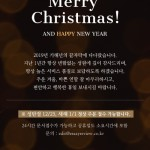 KR_christmas_email_2019