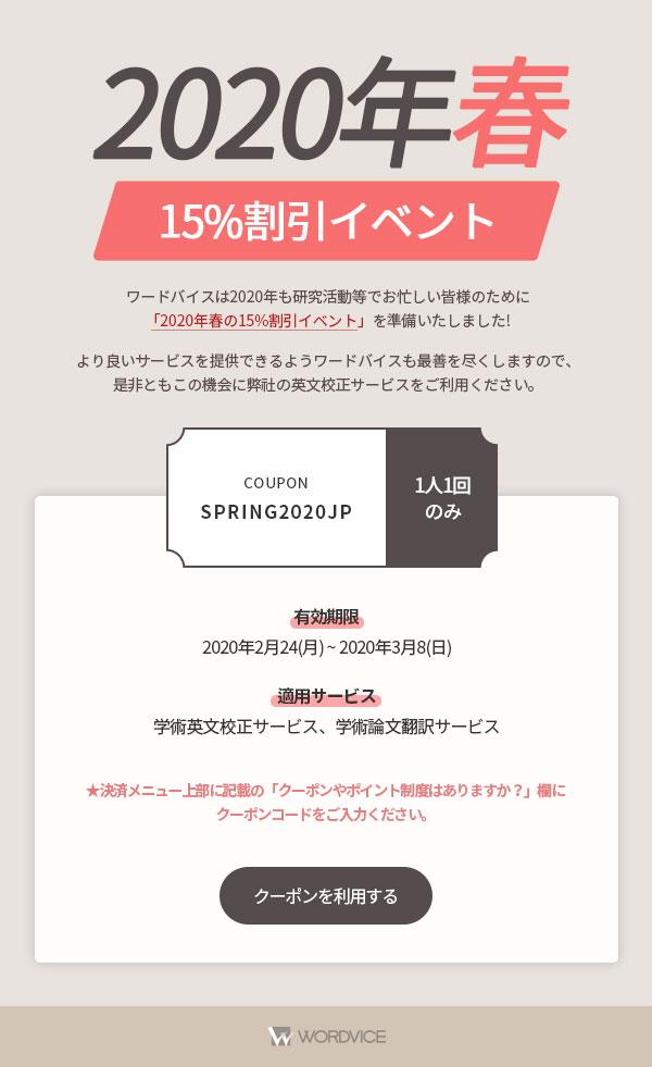 jp-popup_btn