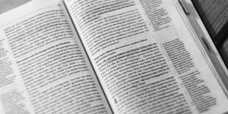 manuscript-book