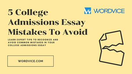 wordvice article title