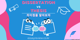 Dissertation fighting against thesis