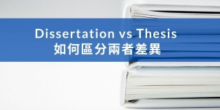 Dissertation vs Thesis_ Key Differences