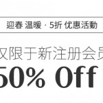 CN_promotion